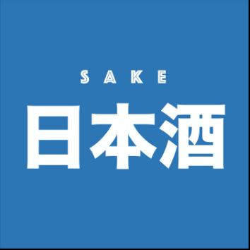 sake pro only