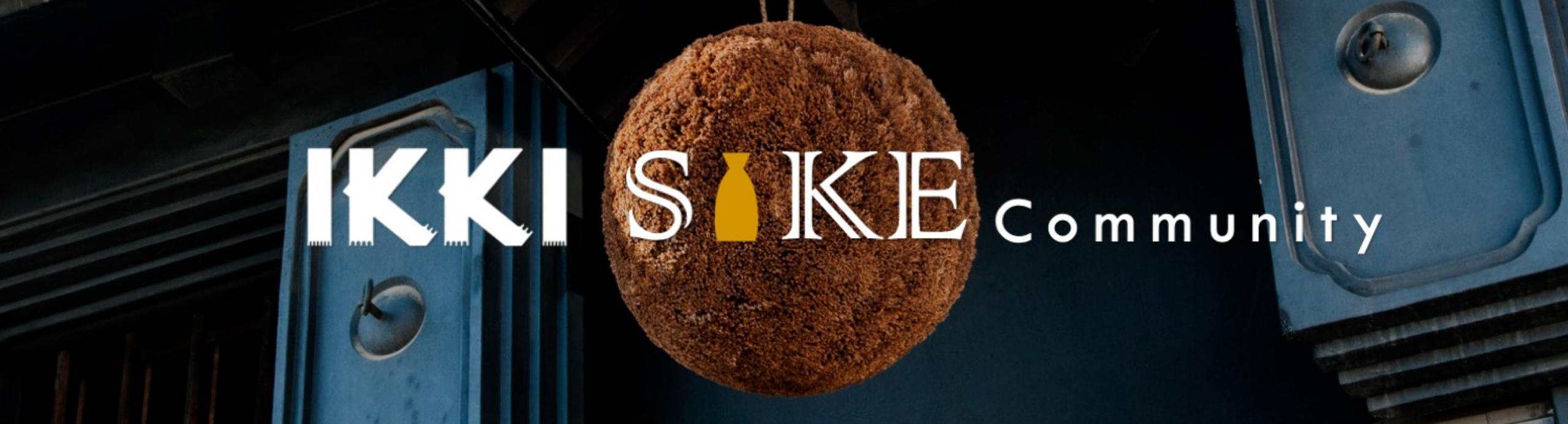 IKKI SAKE Community
