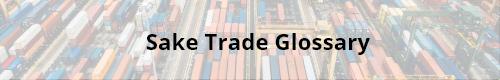 Sake Trade Glossary