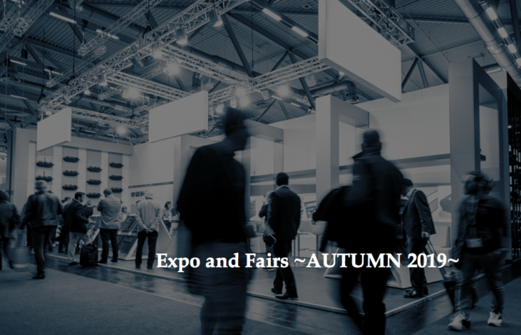 Exhibition and Trade fair about Japanese Sake ~Autumn 2019~