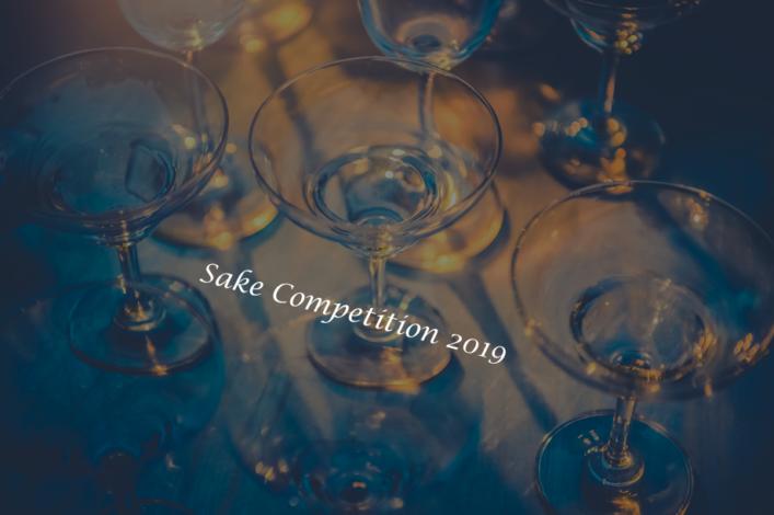 Sake Competition 〜Prize Winning Sake 2019~ / Japanese Sake Competition