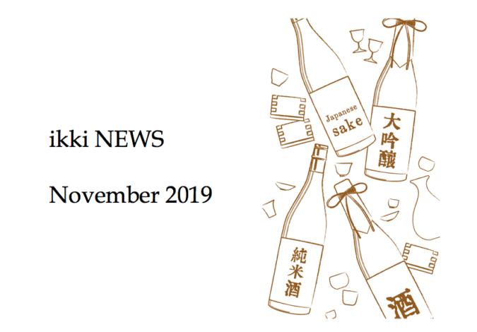 ikki NEWS -November 2019-