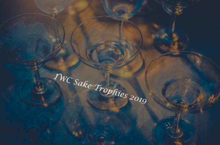 IWC Sake – Trophy Winning Sake 2019 / Japanese Sake Competition from Wine industry