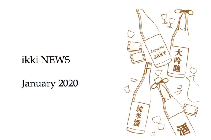 ikki NEWS ~January 2020~