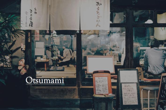 Otsumami -What Japanese people enjoying Japanese Sake with-