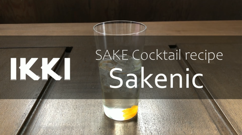 [ikki SAKE Cocktail recipe] SAKENIC – Mandarin scent on Sake flavor