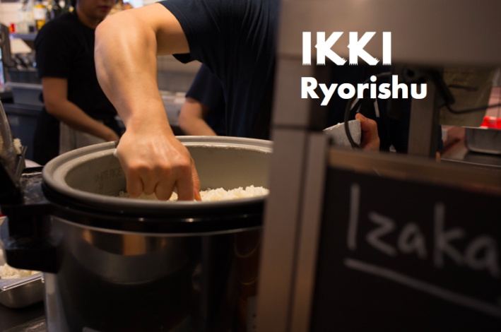 SAKE in kitchen – what is Sake for cooking(Ryorishu) and their difference