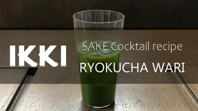 [ikki SAKE Cocktail recipe] Ryokucha Wari – basic Sake cocktail – bitter and taste so Japanese