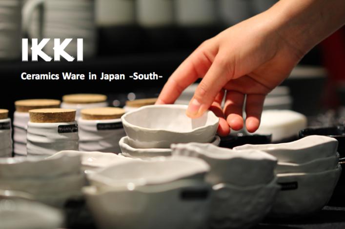 Ceramics ware in Japan -South Japan-