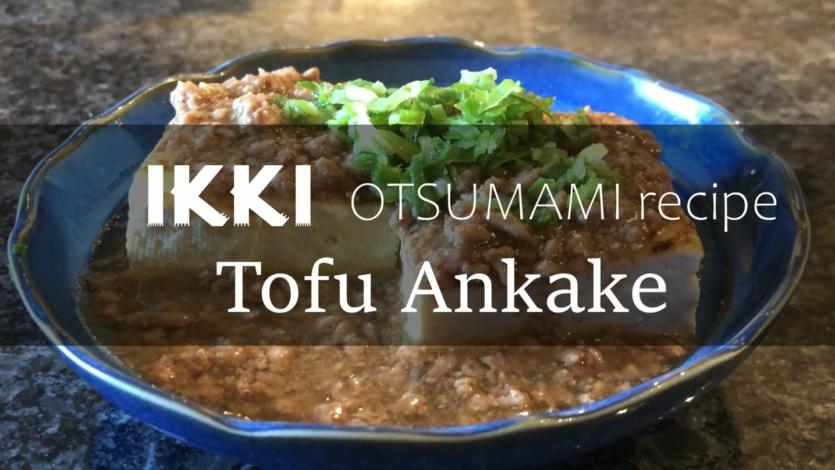 [ikki OTSUMAMI recipe] Tofu Ankake / Bean Curd with pork / Pair with Sake / Japanese Cuisine
