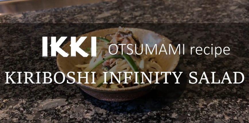 [ikki OTSUMAMI recipe] Kiriboshi Infinity Salad / quick Japanese recipe / Kiriboshi Daikon recipe / mix and serve easy recipe