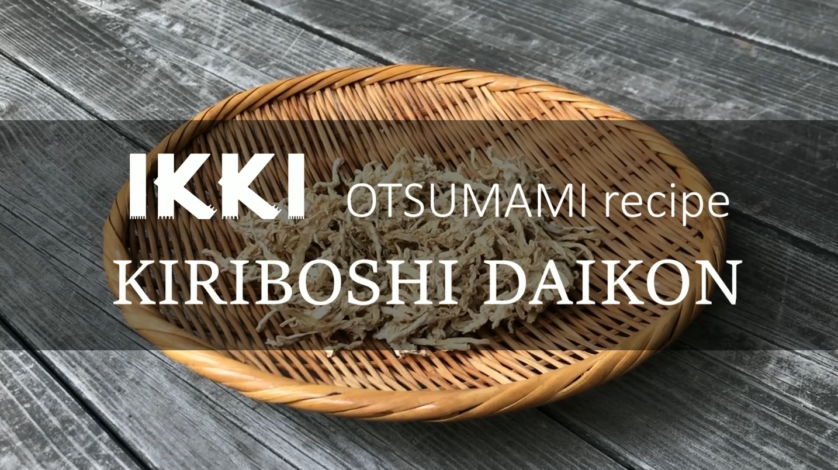 [ikki OTSUMAMI recipe] Kiriboshi Daikon / Japanese Traditional Ingredients / Homemade Japanese Cuisine Recipe