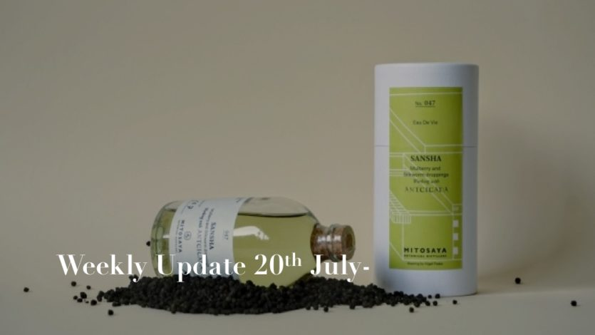 ikki Weekly Update 20th-26th July 2020