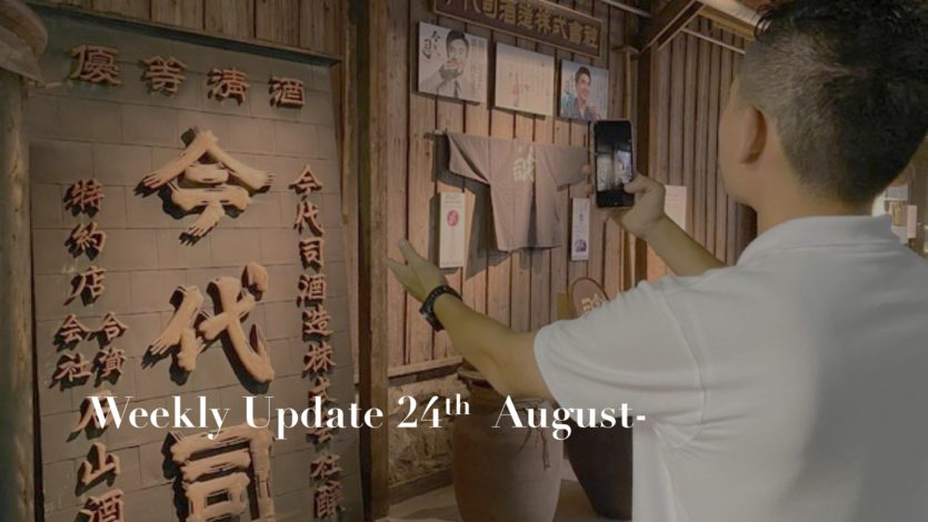 ikki Weekly Update 24th-30th August 2020