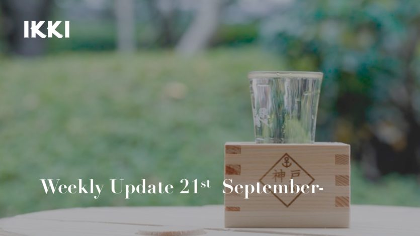 SAKE NEWS from JAPAN – ikki Weekly Update 21st-27th September 2020
