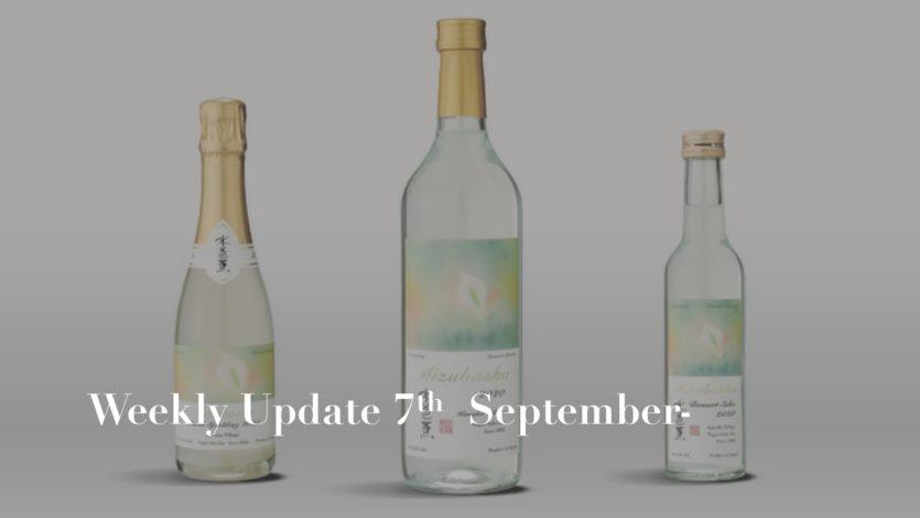 SAKE NEWS from JAPAN – ikki Weekly Update 7th – 13th September 2020