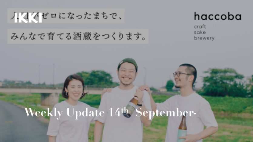 SAKE NEWS from JAPAN – ikki Weekly Update 14th – 20th September 2020