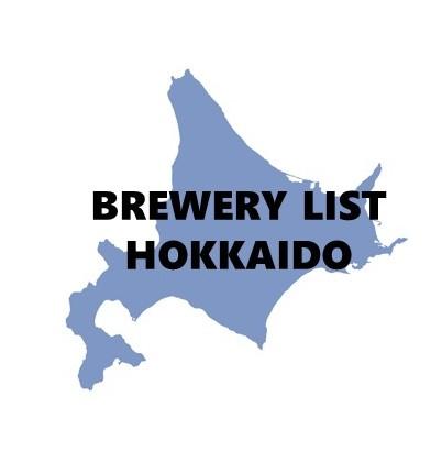 Hokkaido -Sake brewery list-
