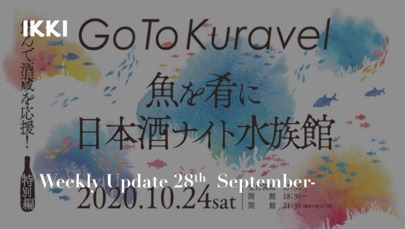 SAKE NEWS from JAPAN – ikki Weekly Update 28th September – 4th October 2020