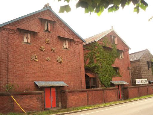 Kobayashi Sake Brewery Co., Ltd.  /  小林酒造株式会社