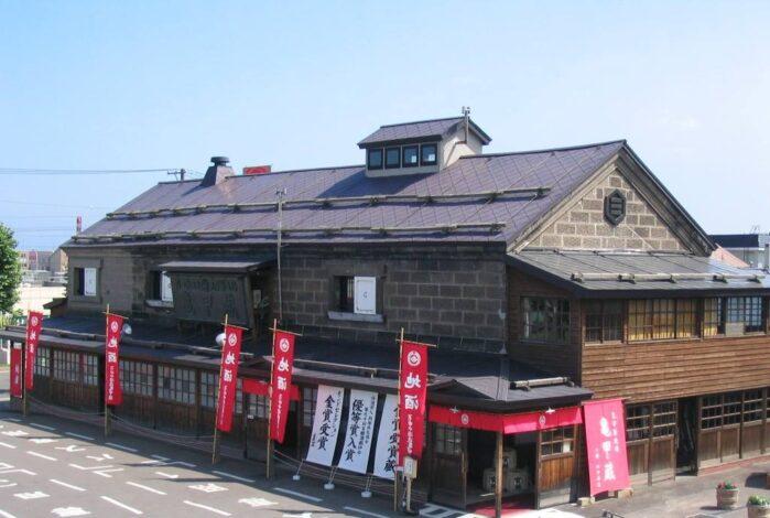 Tanaka Sake Brewing Co., Ltd.  /  田中酒造株式会社