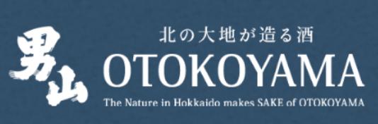 Otokoyama Brewing Co.,Ltd.