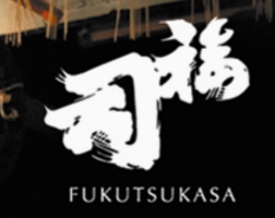 Fukutsukasa Sake Co.,Ltd