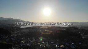 Gunma Sake Online Tasting Session