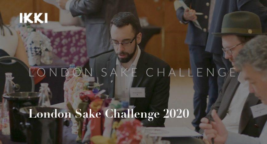 London Sake Challenge / Award winning Sake 2020