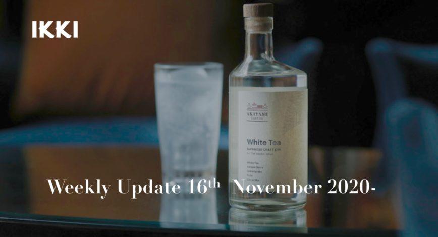 SAKE NEWS from JAPAN – ikki Weekly Update 16th – 22nd November 2020