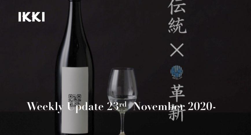 SAKE NEWS from JAPAN – ikki Weekly Update 23rd – 29th November 2020
