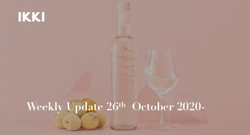 SAKE NEWS from JAPAN – ikki Weekly Update 26th October – 1st November 2020
