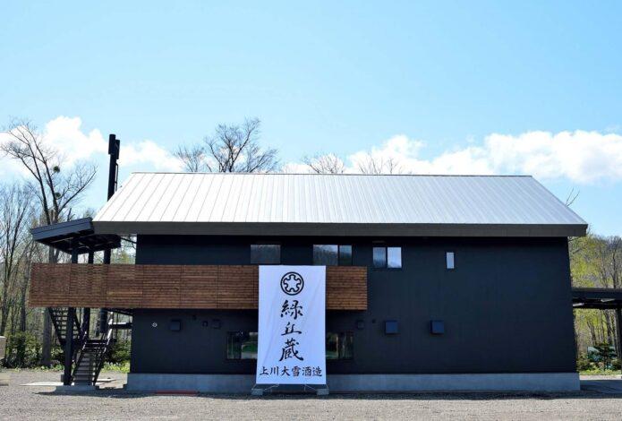 Kamikawa Taisetsu Sake Brewing Co.,Ltd.  /  上川大雪酒造株式会社