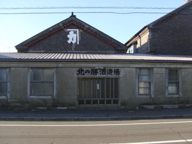 Usuikatusaburo And Co.,Ltd.  /  碓氷勝三郎商店