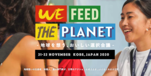 We Feed The Planet Japan 2020