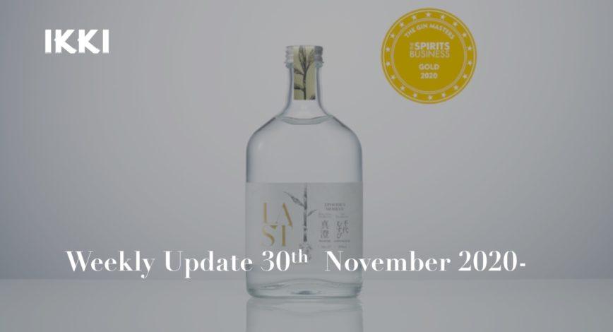 SAKE NEWS from JAPAN – ikki Weekly Update 30th November – 6th December 2020