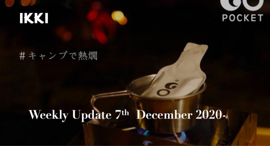 SAKE NEWS from JAPAN – ikki Weekly Update 7th – 13th December 2020
