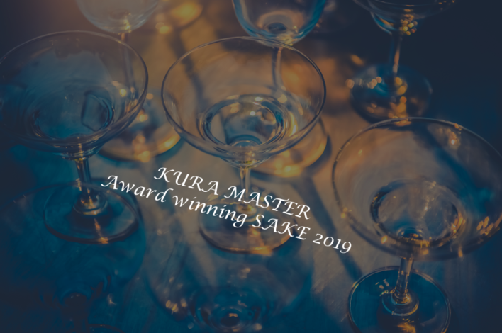Kura Master ~Prize Winning Sake 2019~ /  Japanese Sake Competition for France by France