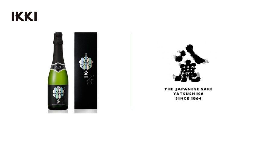 Yatsushika Sparkling NIJI: Yatsushika brewery (Oita)