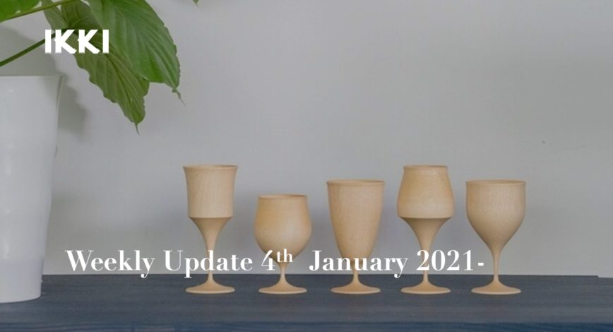 SAKE NEWS from JAPAN – ikki Weekly Update 4th – 10th January 2021