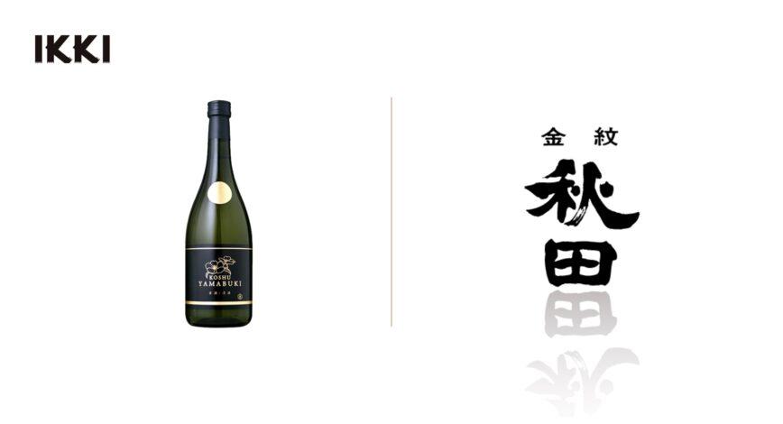 Yamabuki Gold: Kinmon Akita Sake Brewery (Akita)