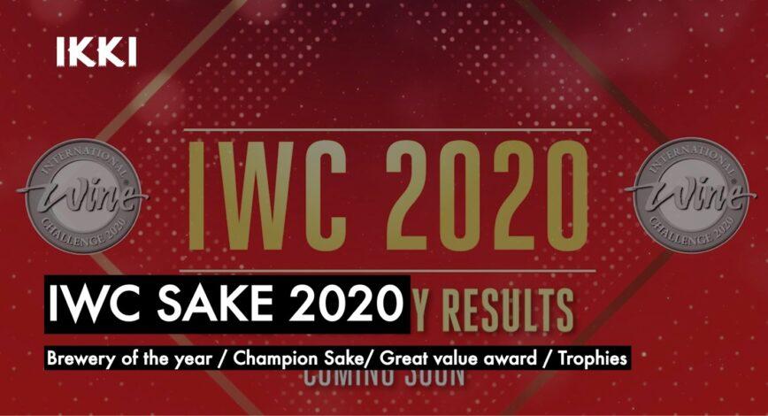 IWC Sake – Trophy Winning Sake 2020 / Japanese Sake Competition from Wine industry