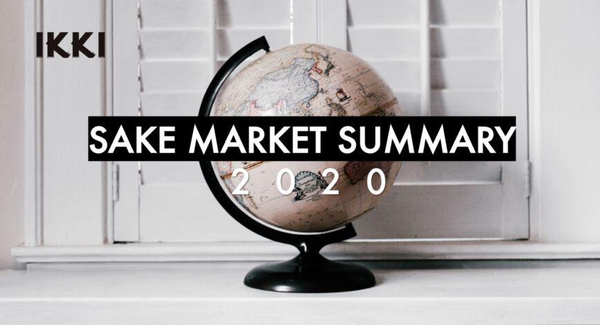 Japanese Sake Market Summary 2020 – Great step by Sake industry against corona era