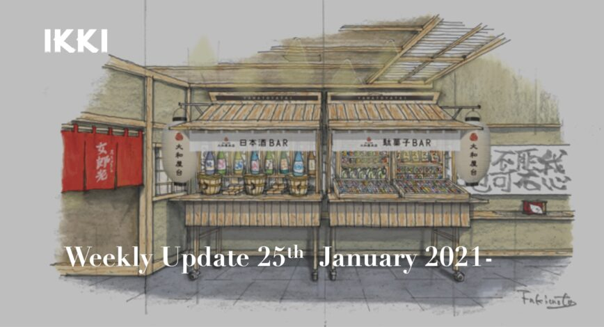 SAKE NEWS from JAPAN – ikki Weekly Update 25th – 31st January 2021
