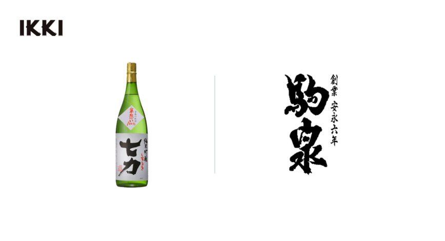 Shichiriki Junmai Ginjo: Morita Shoube (Aomori)