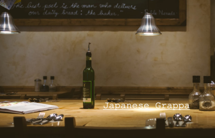 【Kasutori Shochu 粕取り焼酎】Japanese Grappa : Spirits made of Sakekasu 酒粕