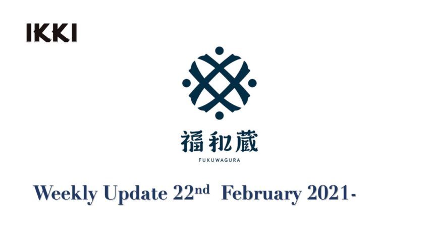 SAKE NEWS from JAPAN – ikki Weekly Update 22nd – 28th February 2021