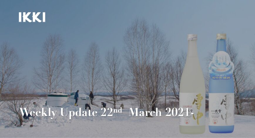 SAKE NEWS from JAPAN – ikki Weekly Update 22nd – 28th March 2021