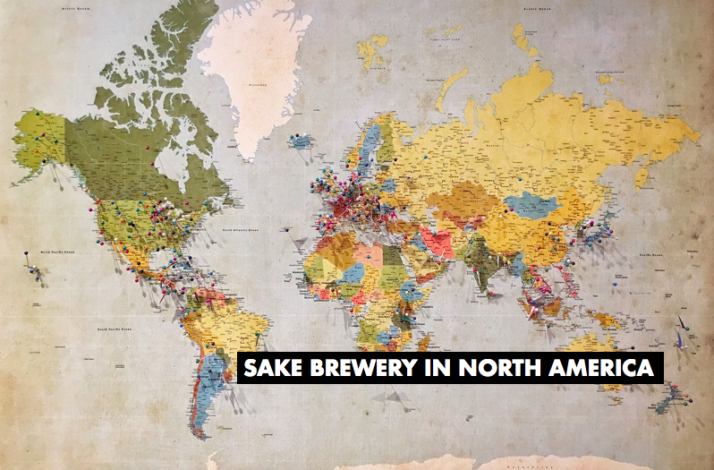 【Sake brewery in North America】Oversea breweries of Japanese Sake in North American continent
