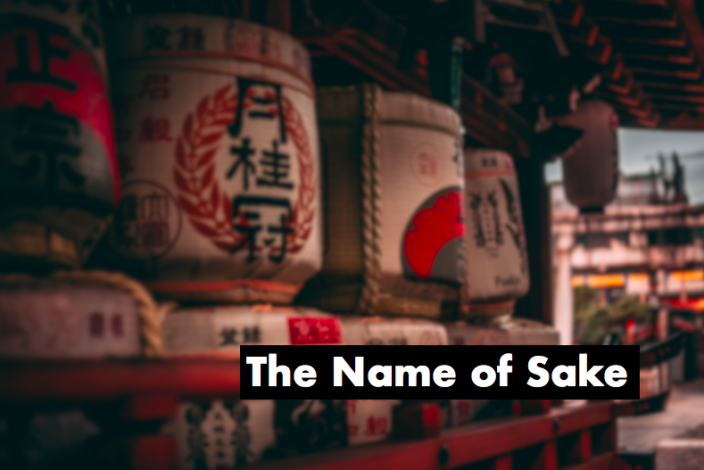 Name of Japanese Sake the word used in Sake name and Japanese Cultural background